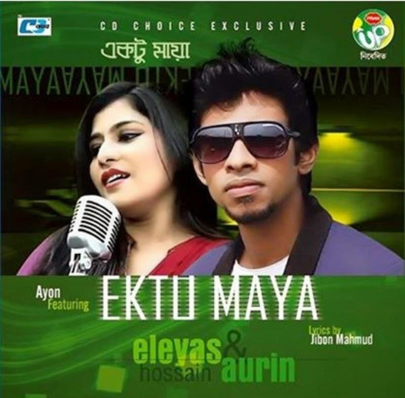 Maya Re Maya Bengali Song Download: Soft4windows