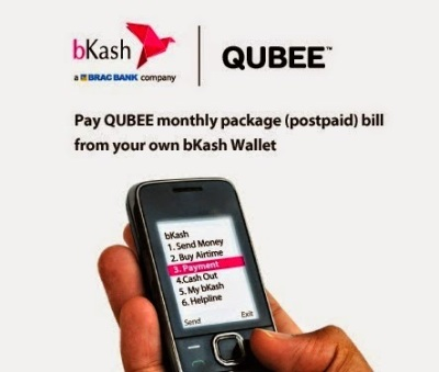 QUBEE Post Paid Bill Payment Process through bKash – soft4windows