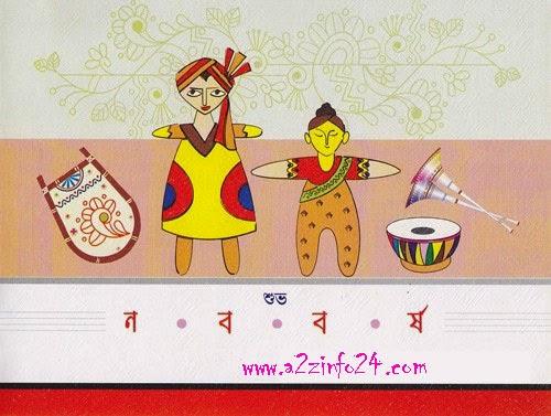 Noboborsho Sms – soft4windows